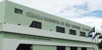 Câmara Municipal de São Lourenço da Mata divulga resultado final do concurso